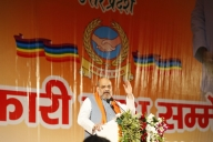 Shah blasts SP, BSP for destroying cooperative movement