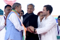 6-time MLA joins Congress in Rajasthan